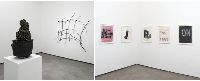 Left: Installation image of Jay Heikes's exhibition 'RA' | Federica Schiavo Gallery | May 15 - July 2, 2014     Right: Installation image of Todd Norsten's exhibition 'The Heart of Everything That Is' | Federica Schiavo Gallery | March 18 - May 7, 2016