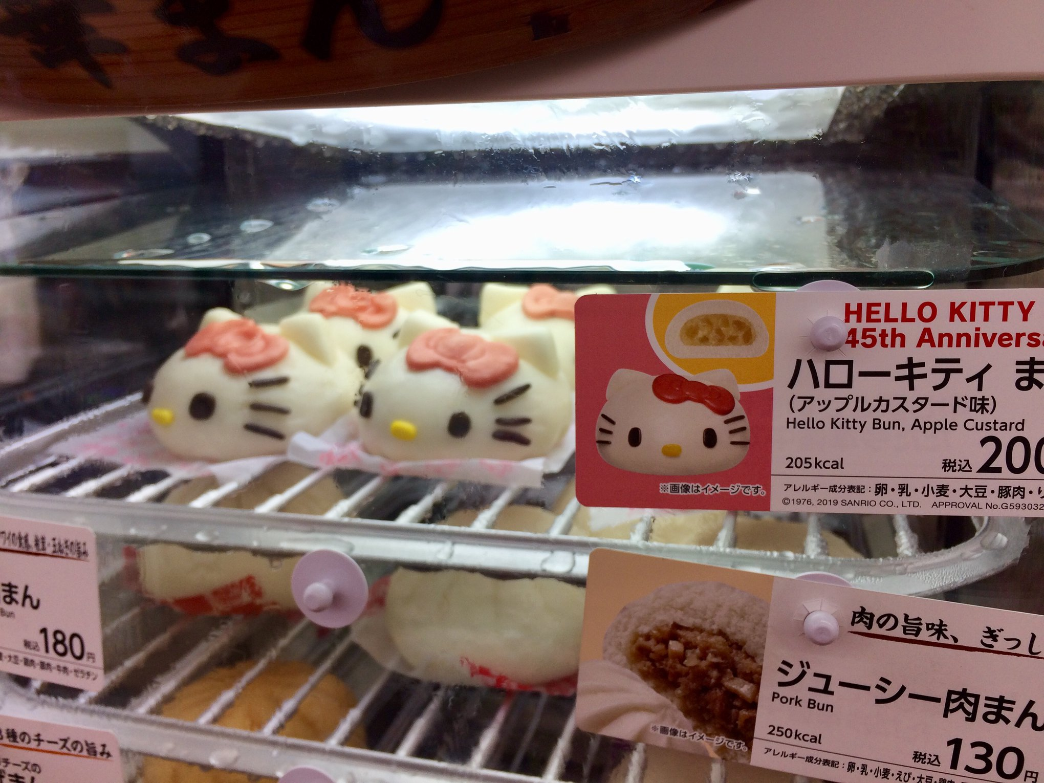 We became connoisseurs of kombini (convenience stores) where we regularly stopped for supplies when out shooting. Here are some great little Hello Kitty buns at our favourite Lawson's.