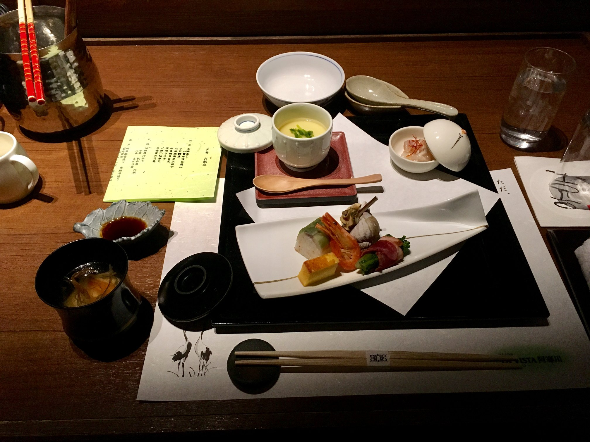 The first course of our kaiseki meal.