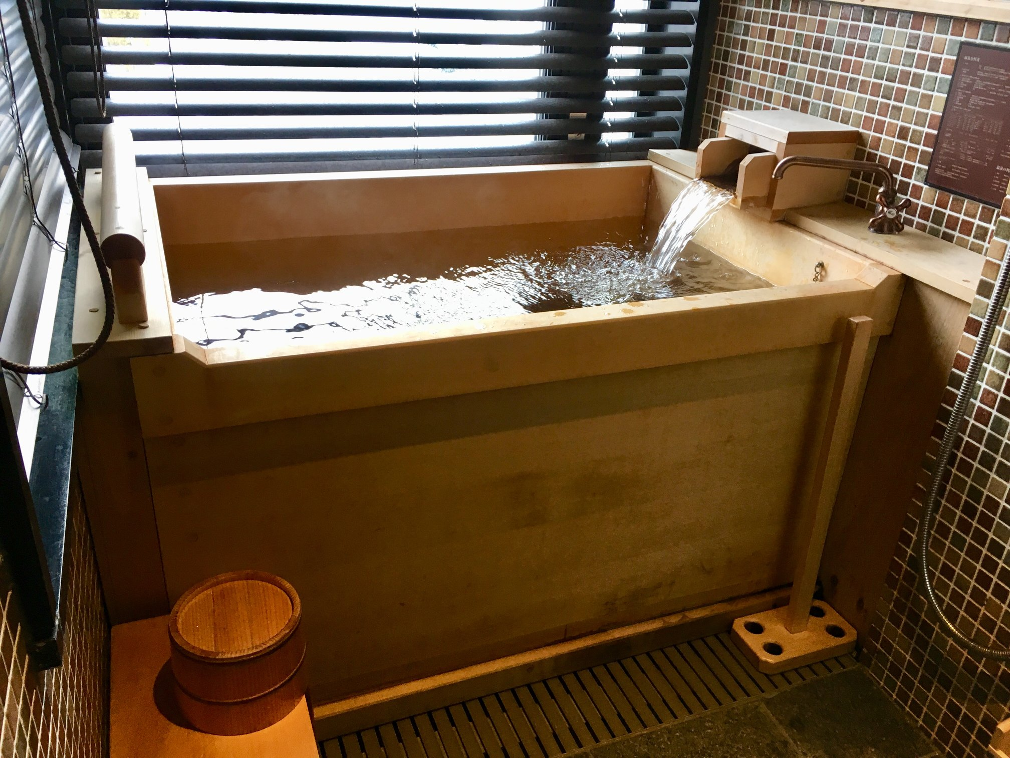 The cypress-wood bath in our room. Glorious.
