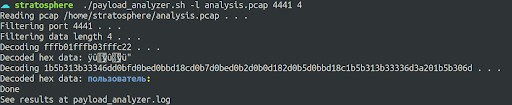 Figure 3: Running the Hexadecimal Decoding and Translating tool with the suspicious port 4441 TCP Stream pcap file.