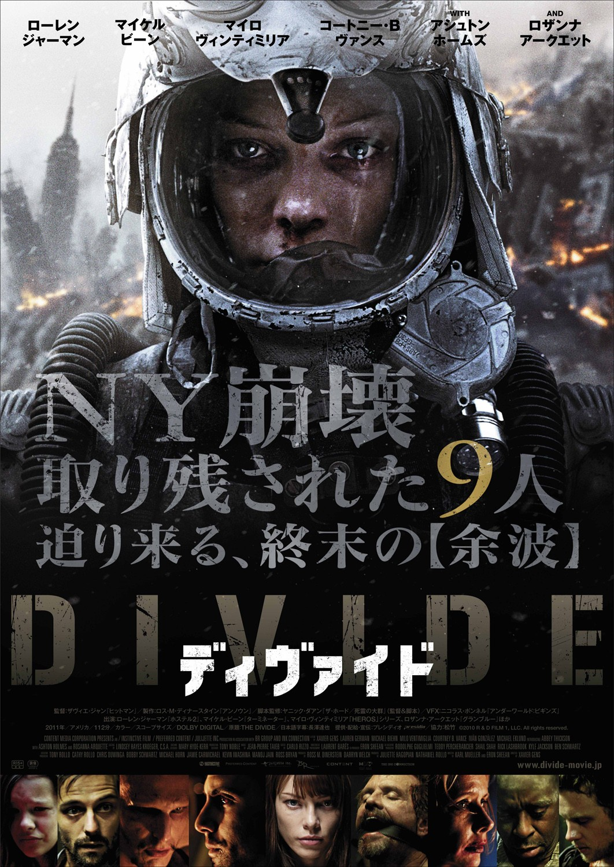 the-divide-japan.jpg