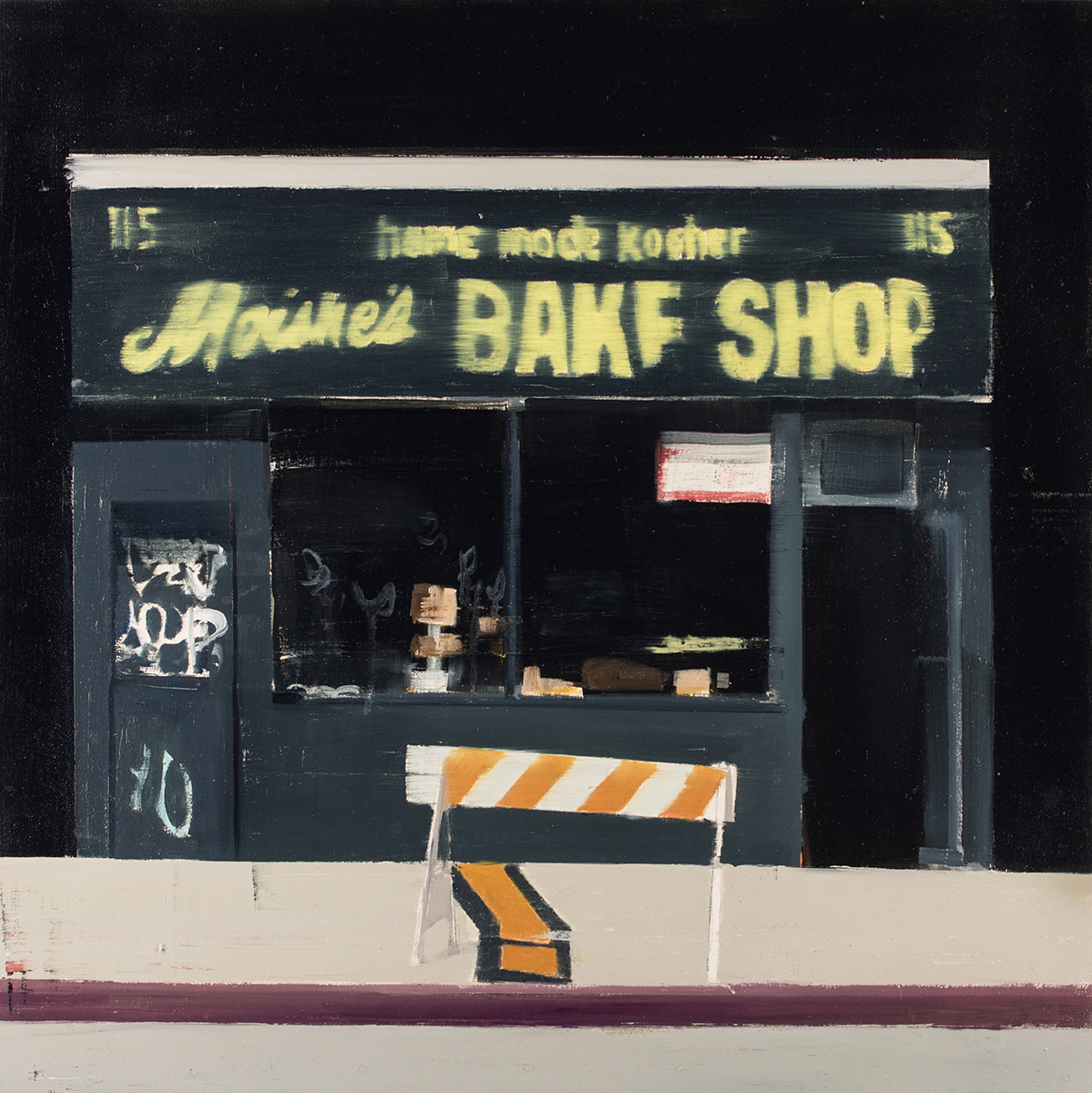 Moishe's Bake Shop (Waiting#252)  oil on wood panel    20x20 inches    2015
