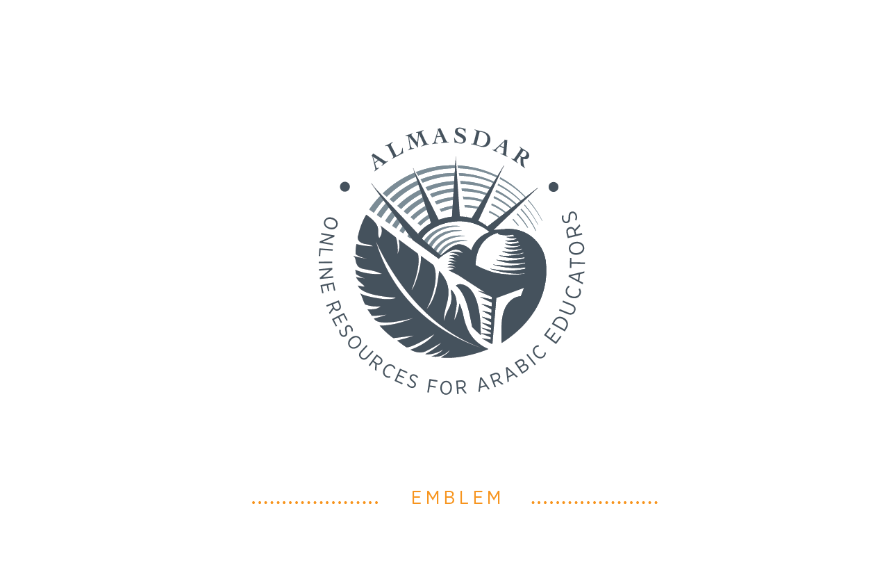 Logo-Masdar-03.png