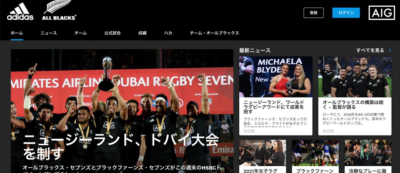 nz rugby case study 5.jpg