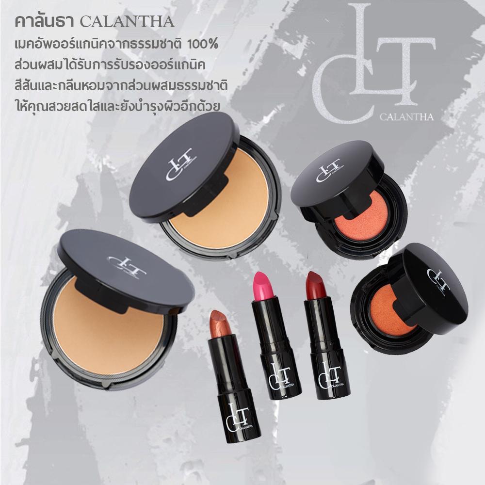 Calantha Organic Makeup_Thai.jpg