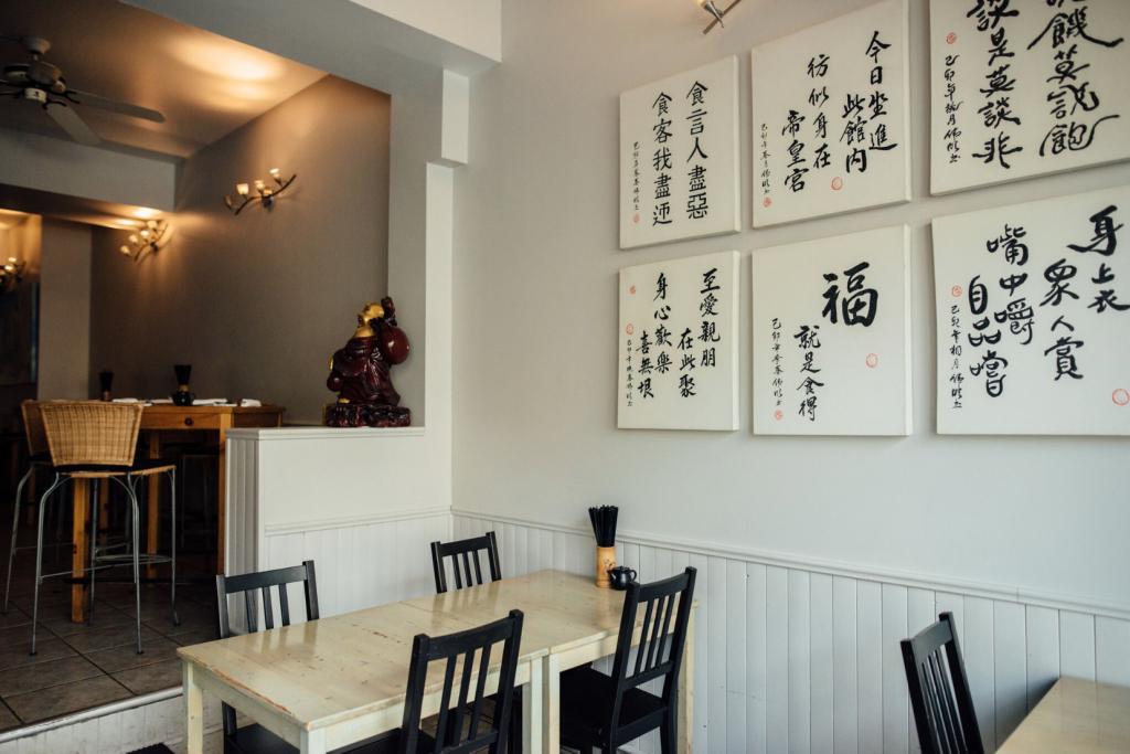 restaurant-soy-boulevard-st-laurent-6-1024x683.png