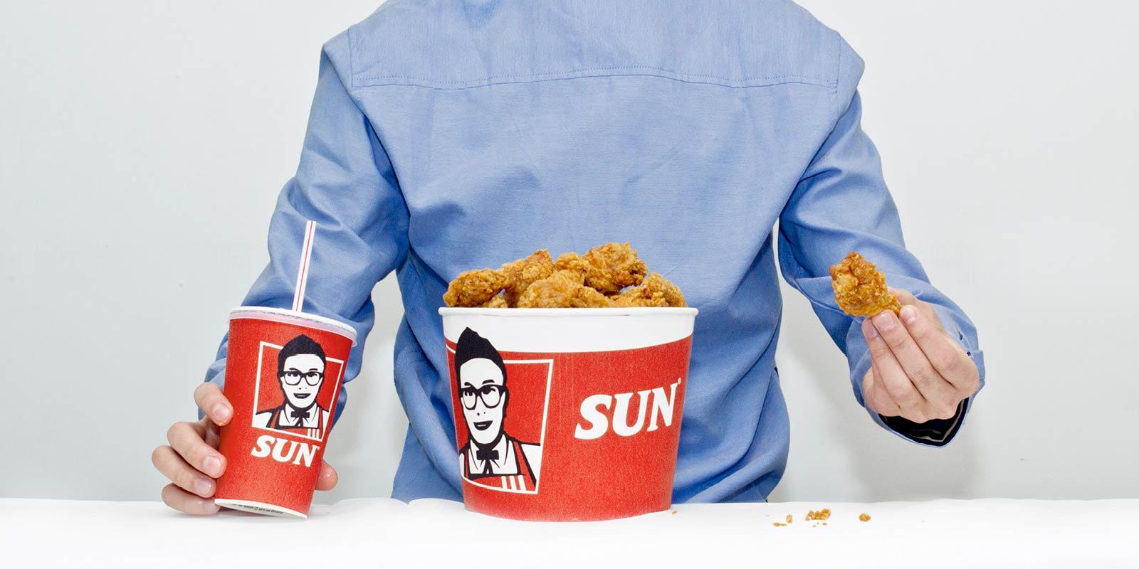 I ate KFC and paid the double fee - Haarlem (2013)