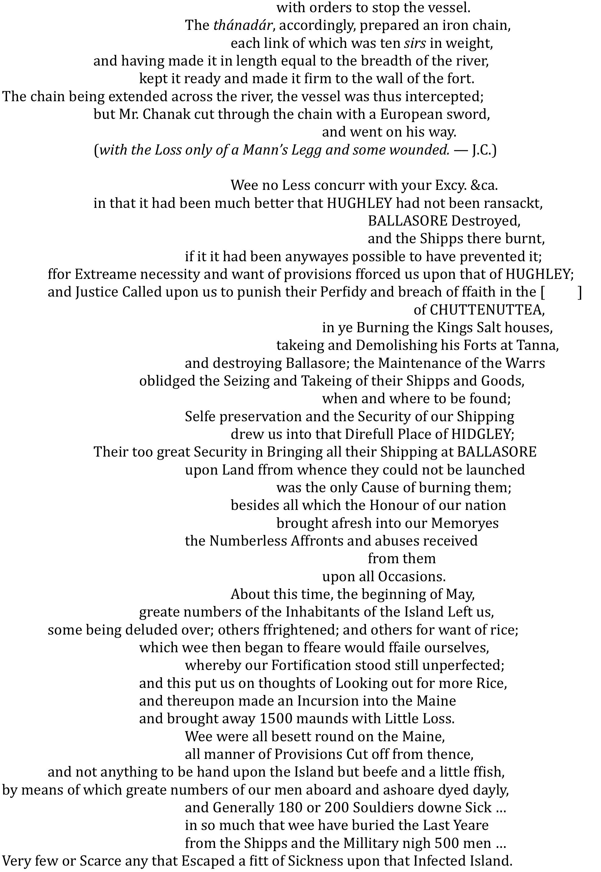 tentacular-ashford-6.png