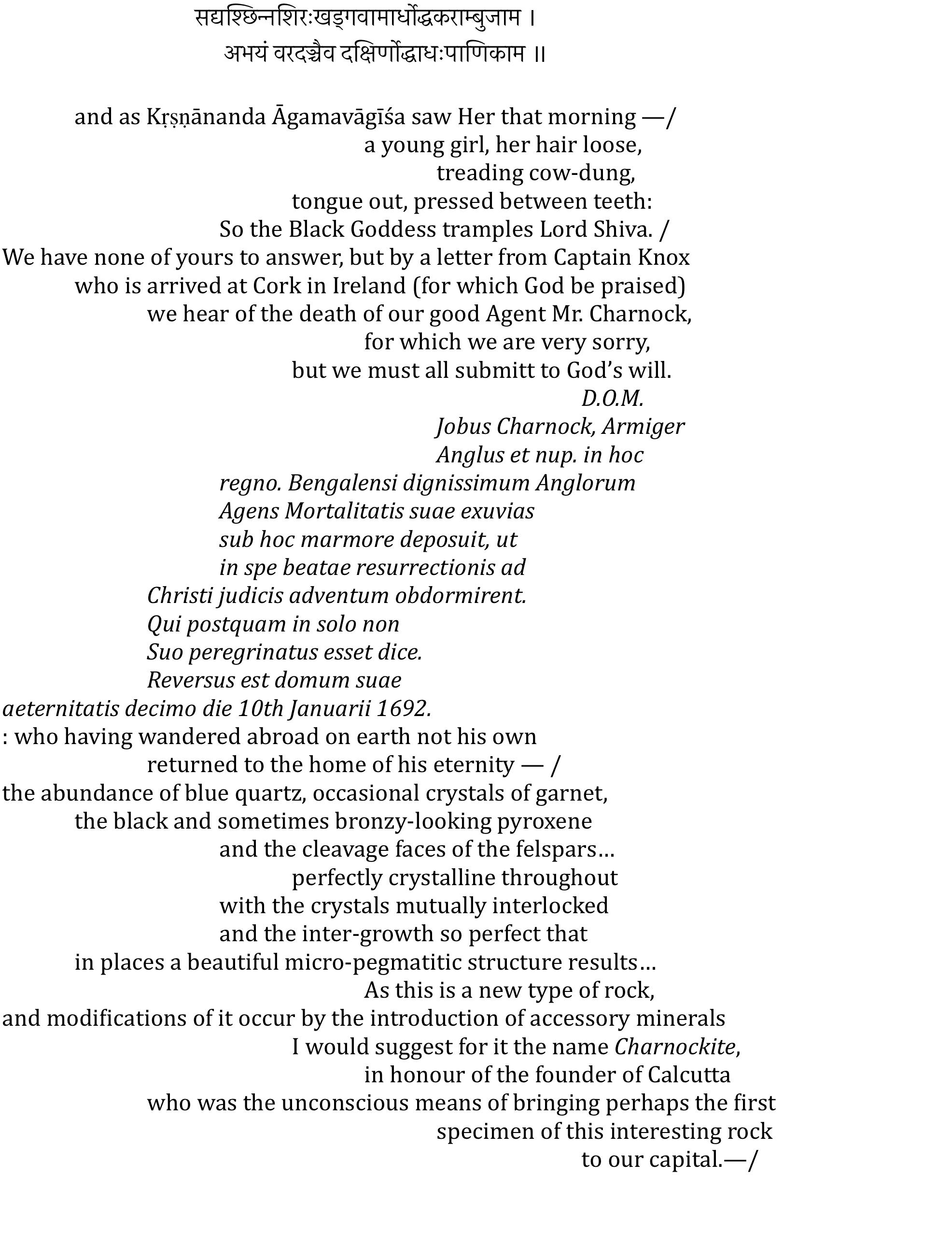 tentacular-ashford-10.png
