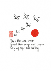 Prayer-for-Japan-217x300.png
