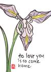 to-love-you-WP-thumbnail.jpg
