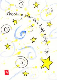 shooting-star-vertical-WP-blog-small.jpg