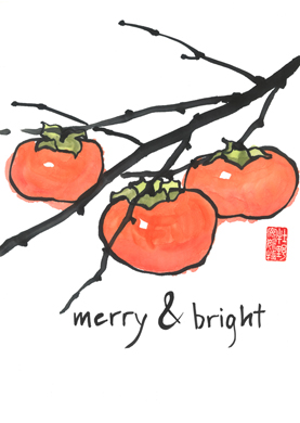 """merry & bright"" is available as a print or card. It is based on an original 11×14 painting in sumi ink and Japanese watercolors on rice paper."