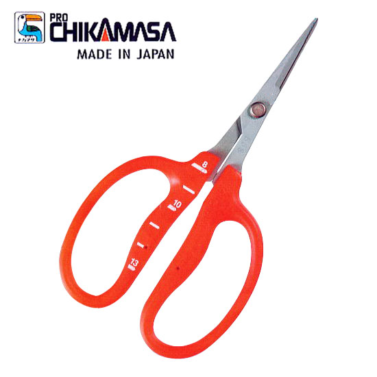 20% off all Chikamasa Scissors