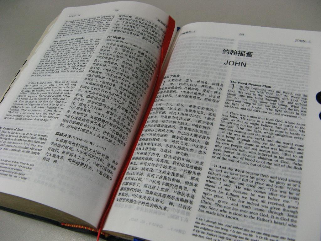 CUV_BIBLE.JPG