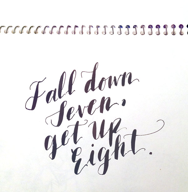 Calligraphy by  Carol Chan