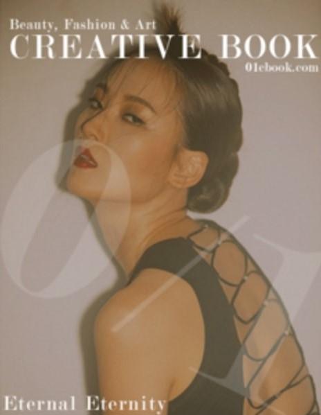 COVERS_CREATIVE_BOOK_DEC16_HYE.jpg