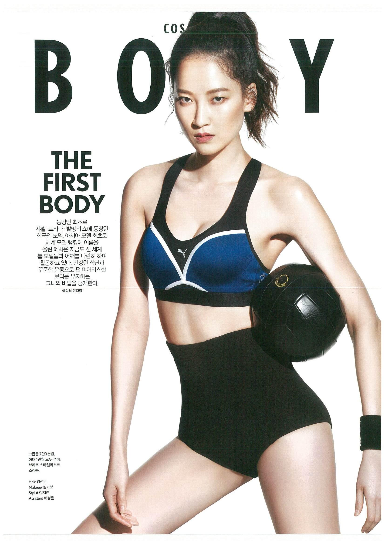 2017.05  Cosmopolitan Korea.jpg