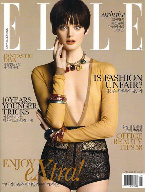 COVERED-meets-obsession-april-4-meetsobsession-lisa-cant-for-elle-korea-april-2011-cover.jpg