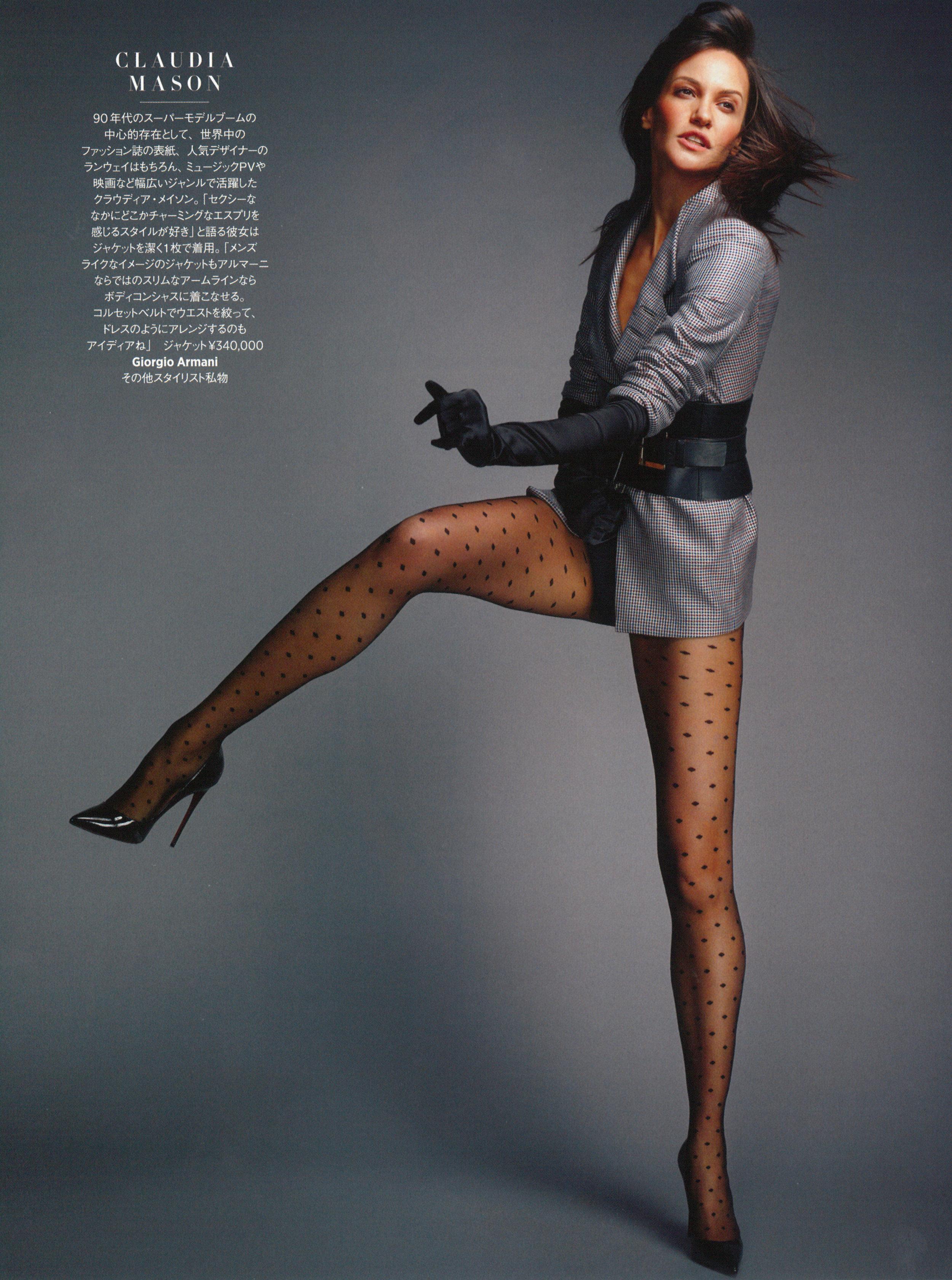 Harper's Bazaar Japan B.jpg