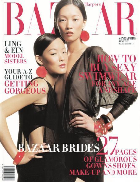 Ling Tan & Ein Tan - Singapore Harper's Bazaar June 2003.JPG