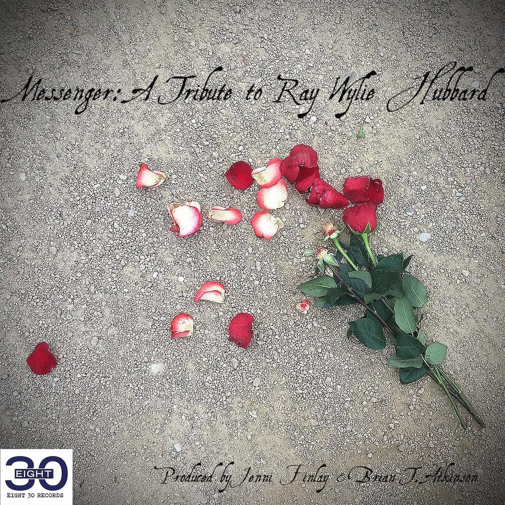 Eight 30 Records - P, G, V