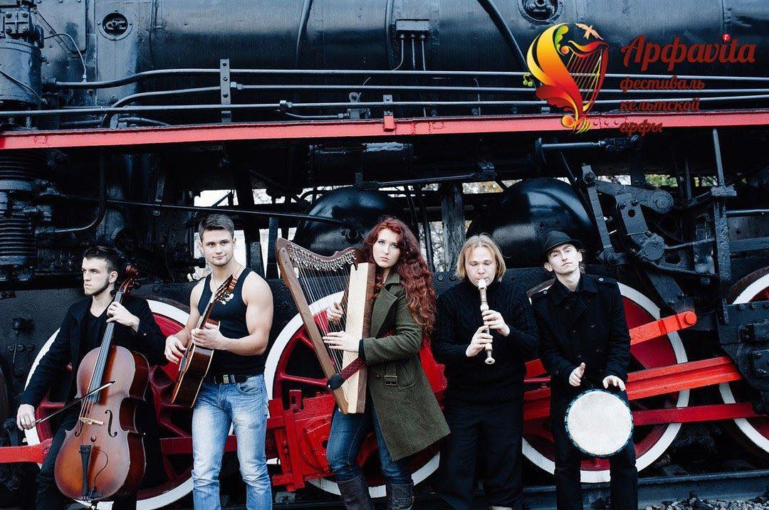 The band Land of Legends and Anna Rhybehko - Russia