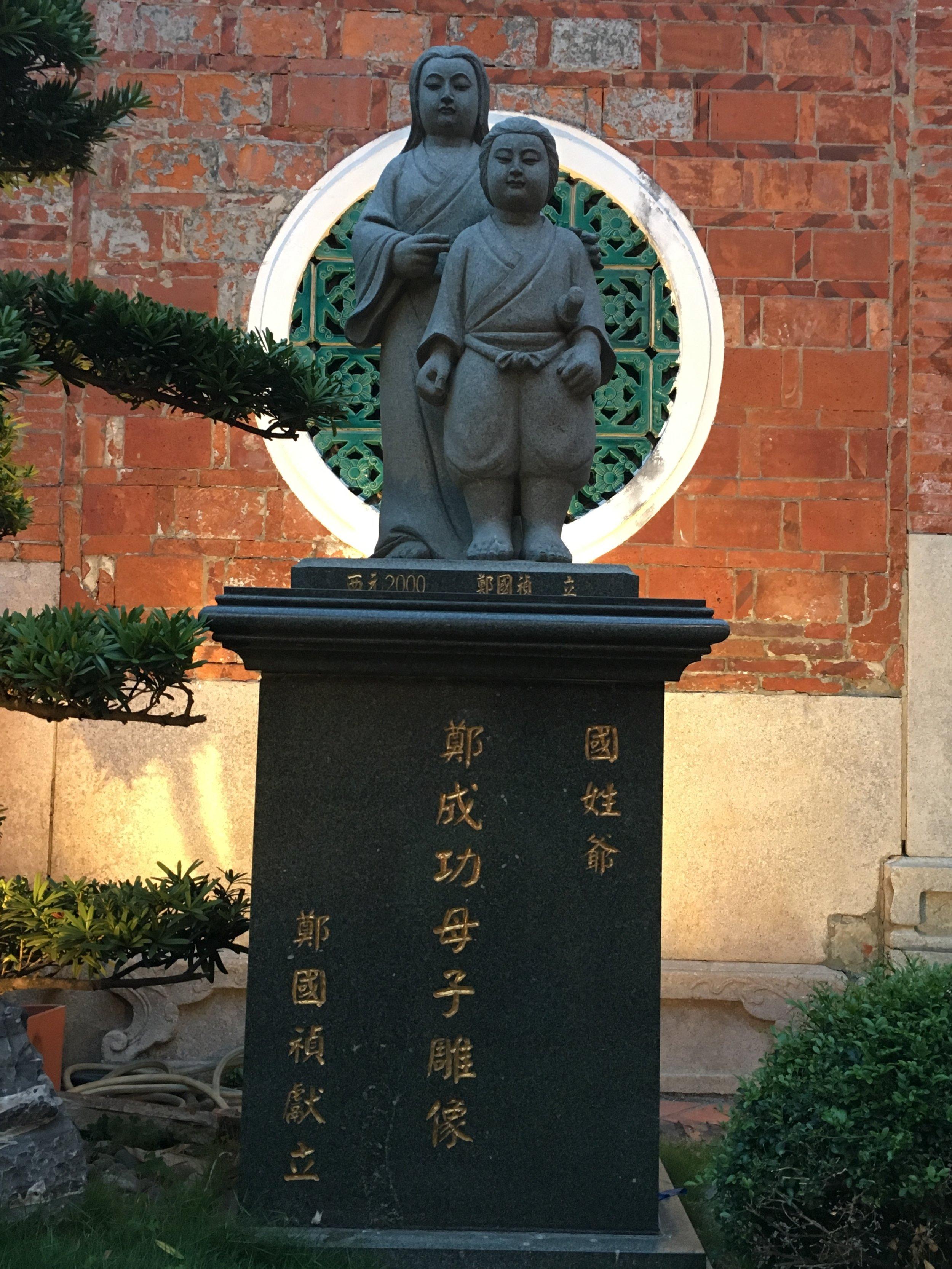 Son of Kyushu and Taiwanese (or Chinese?) hero: Zheng Cheng-gong (born in Hirado, Kyushu)with his Japanese mother, Tainan, southern Taiwan (Photo: Edward Vickers)