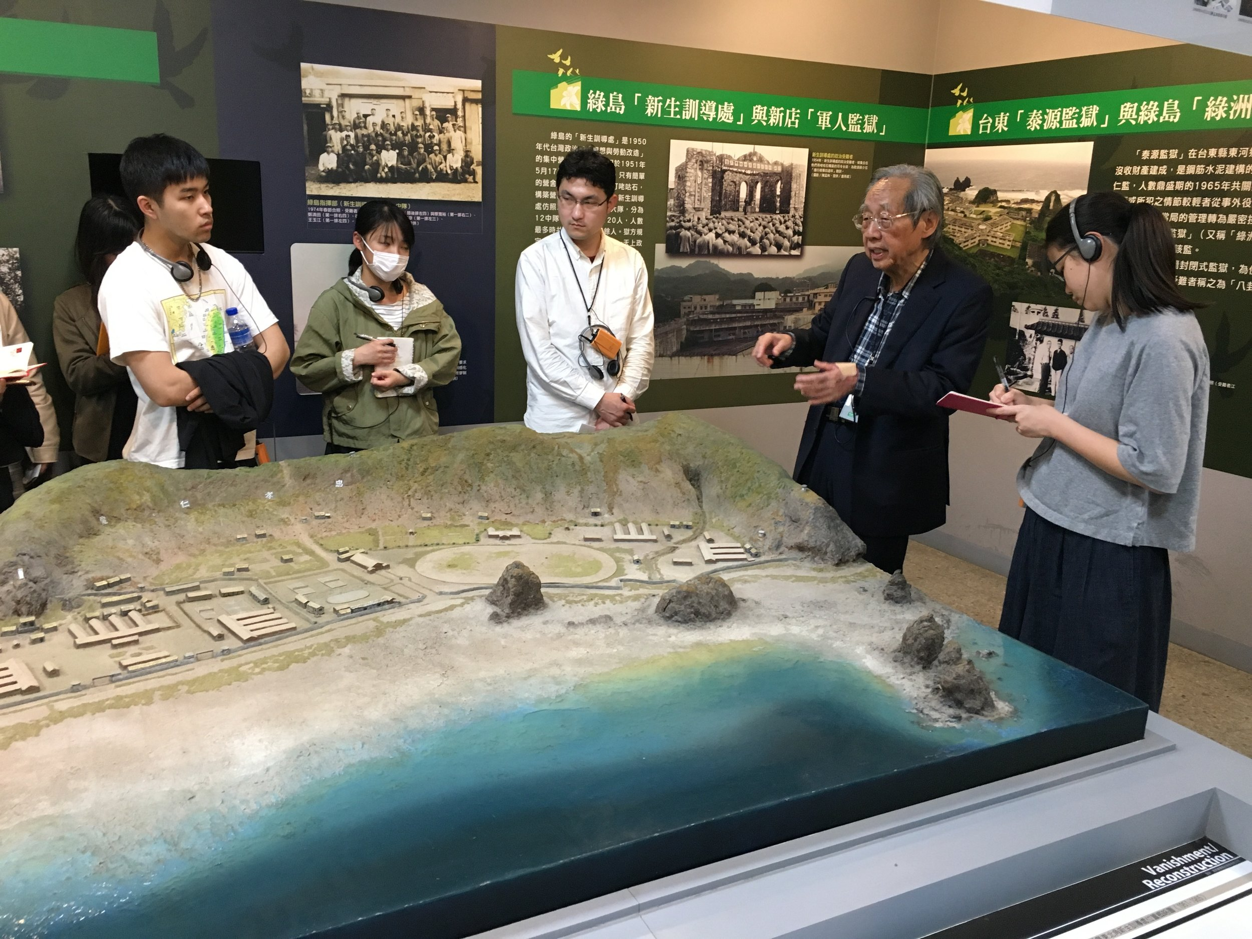 Mr. Tsai guides students around the Jingmei Human Rights Museum