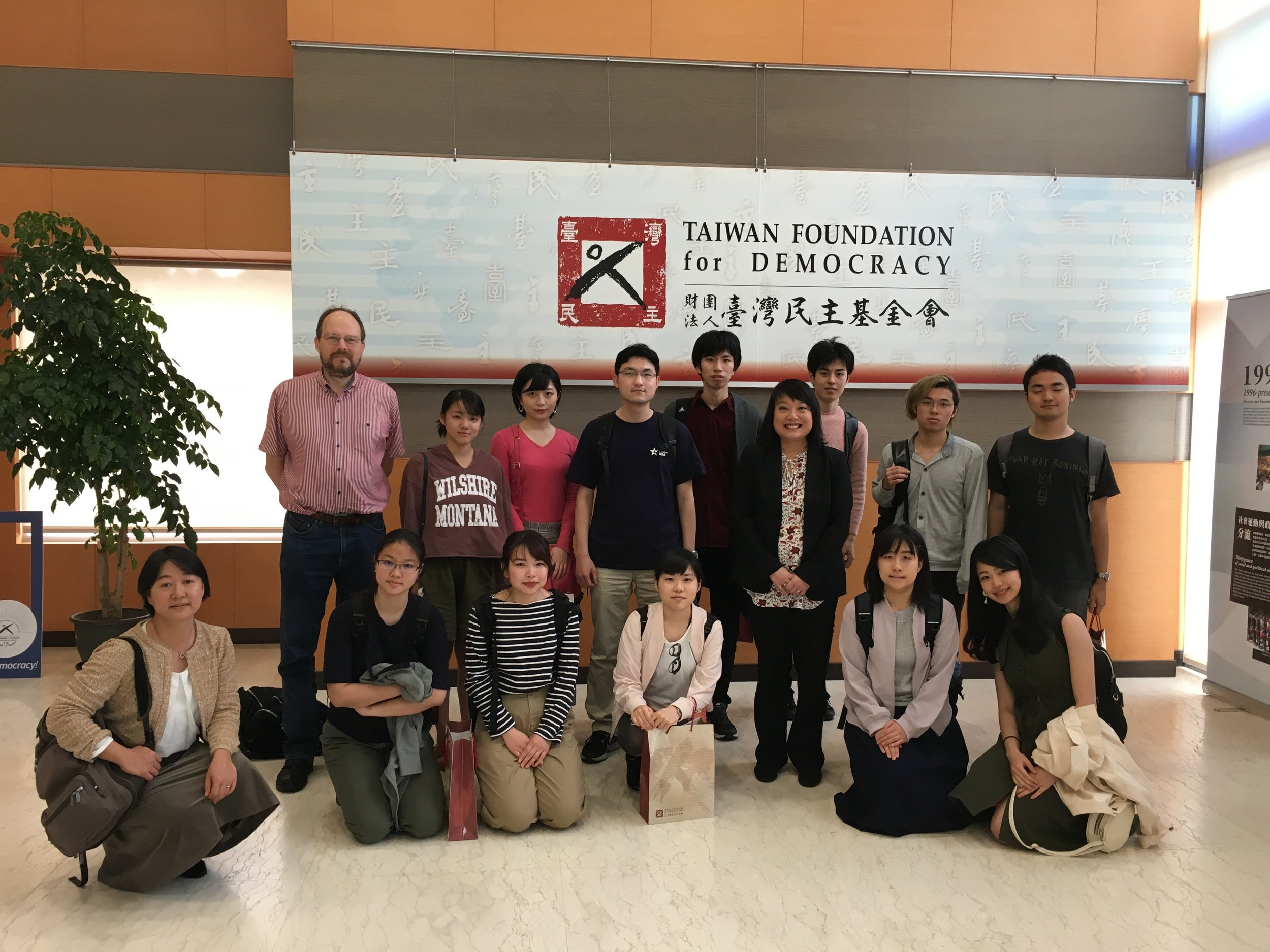 Todai and Kyudai students visiting the Taiwan Foundation for Democracy