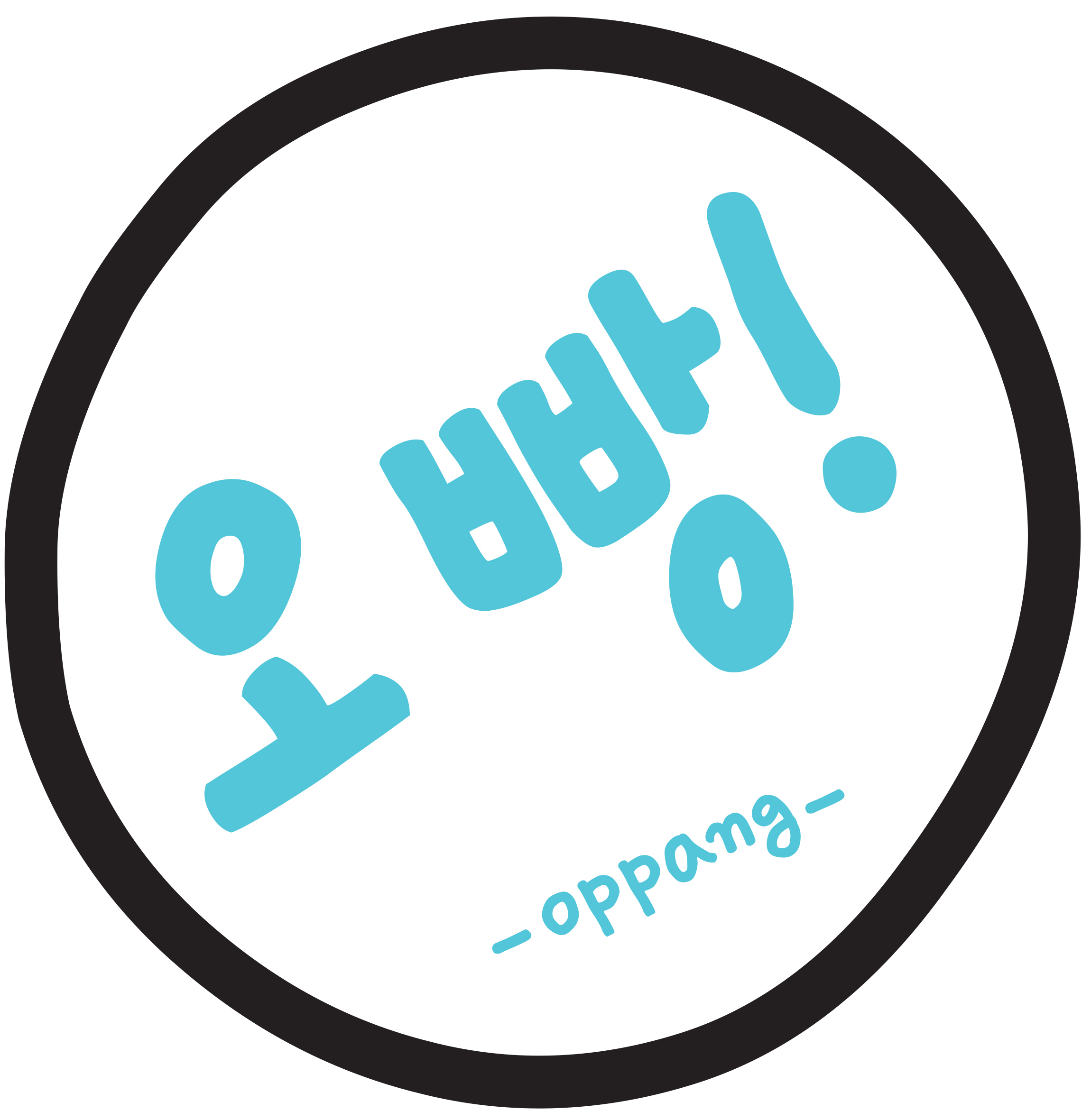 Oppang - Oppang will be selling K-pop Apparel and Accessoires, including modern hanbok clothing.