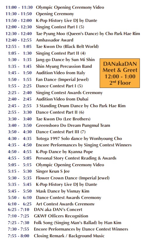 Schedule_V5.jpg