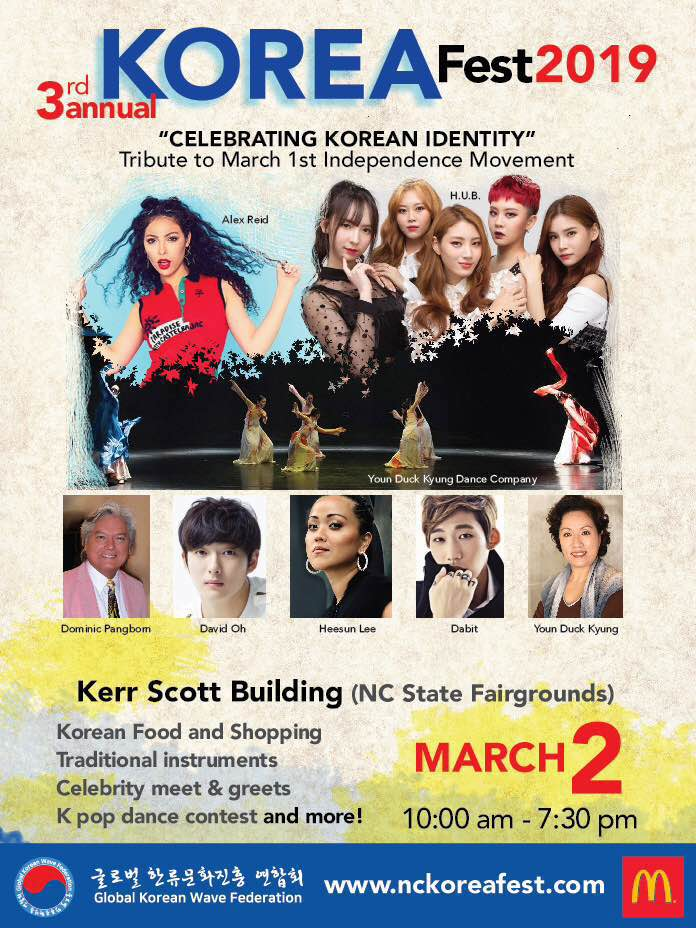 Location & Tickets — NC KoreaFest