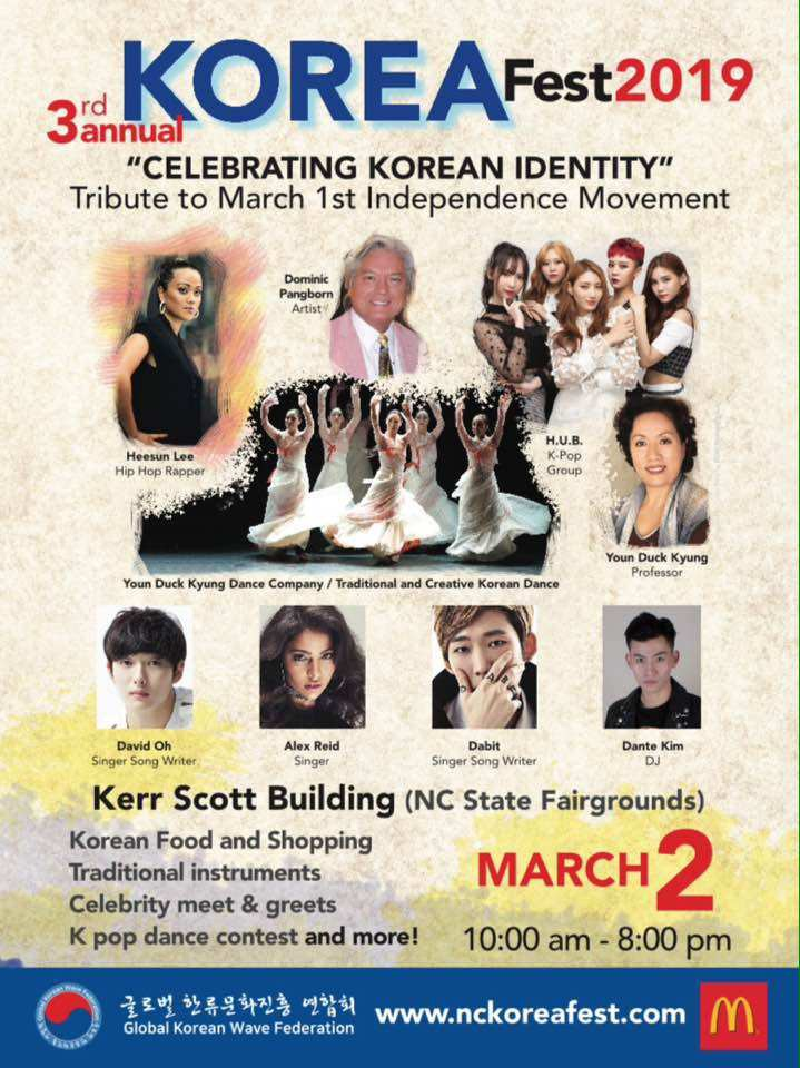 2019 KoreaFest Celebrity Entertainment — NC KoreaFest