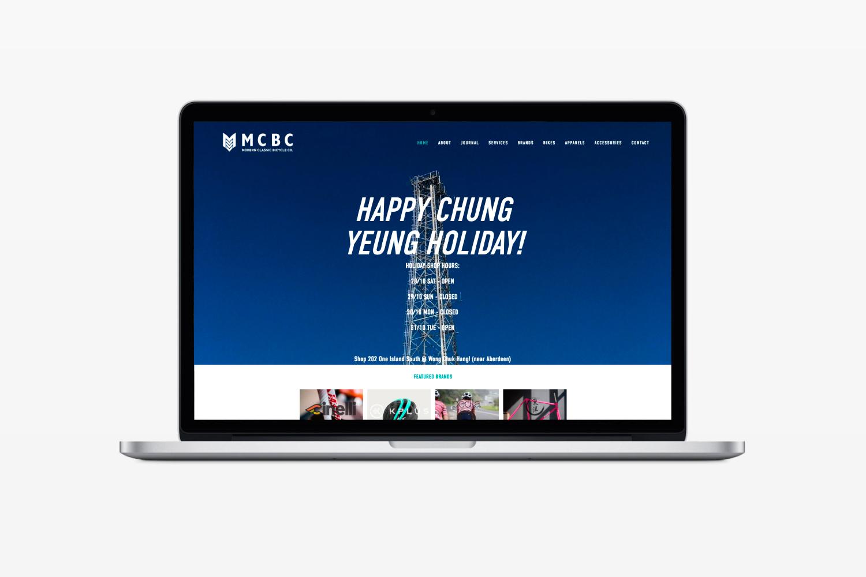 MCBC_Web1.jpg