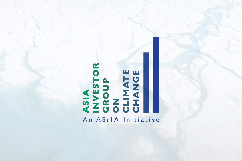 AIGCC_Logo2.jpg