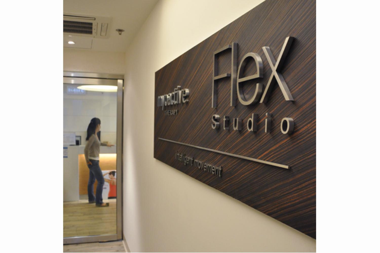 Flex_Signage.jpg