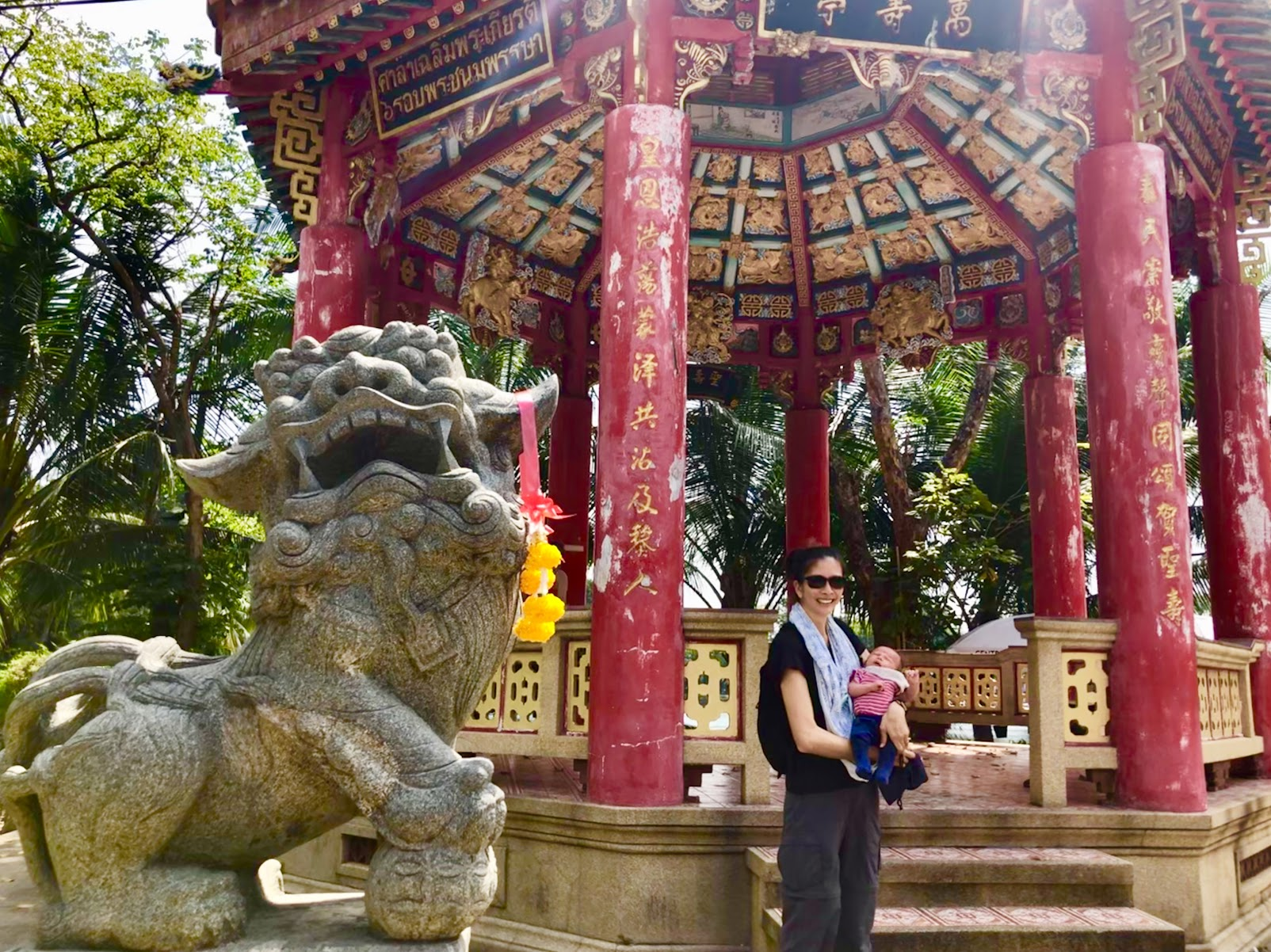 Check out a Wat (temple) - or two… or three