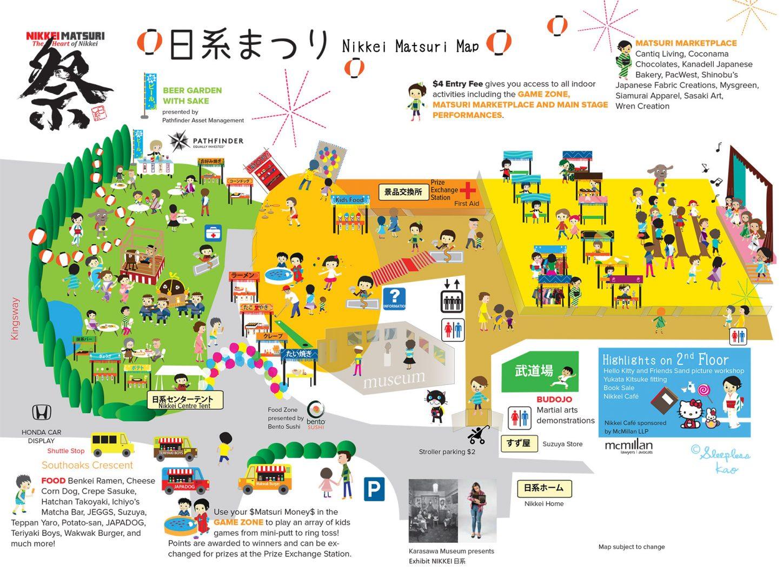 MatsuriMap_Bulletin_MT2019.jpg