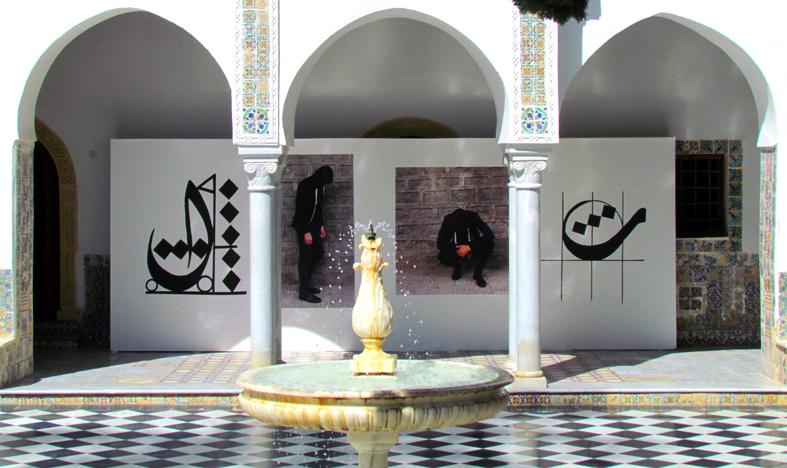 Mazia Djab Installation.png