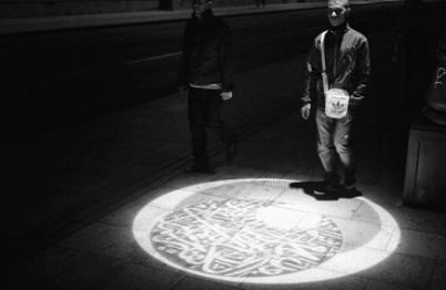 Mounir Fatmi - Walking on the Light
