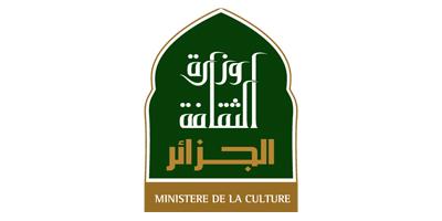 Ministry of Culture in Algeria