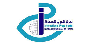 CIP_International_Press_Center_Algeria.jpg