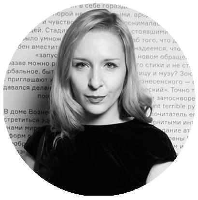 Sasha_Frolova_Profile.png