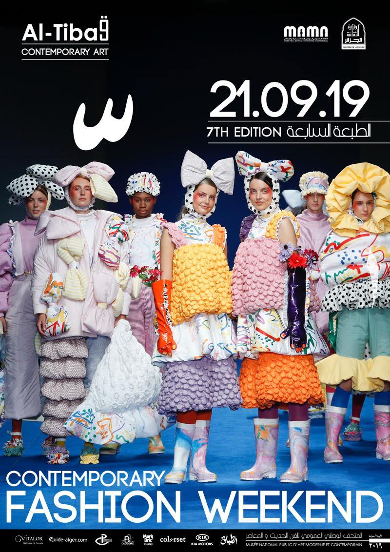Altiba9_Fashion_Weekend_2019_Photo_Team_Peter_Stigter