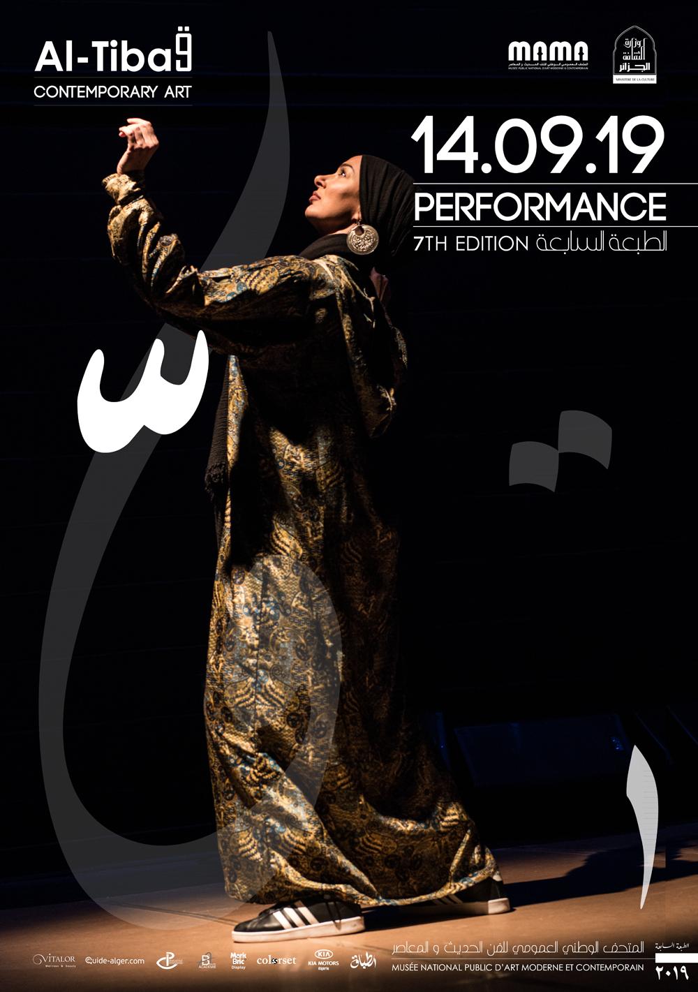 Performance Amirah Sackett.png