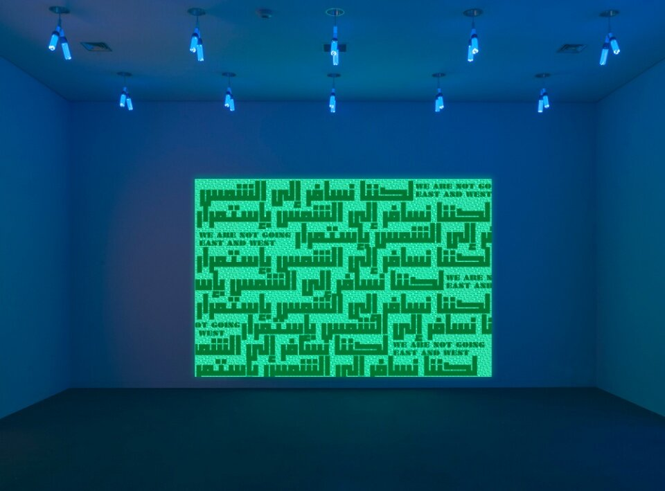 Installation view, Transgression series, Phil Akashi - Museum of Modern Art of Algiers (MAMA) 2019.  Untitled , Hong Kong, 2019. Ink and fluorescent spray paint on canvas, ultraviolet light. 160 x 240 cm (2 parts of 80 x 240 cm)