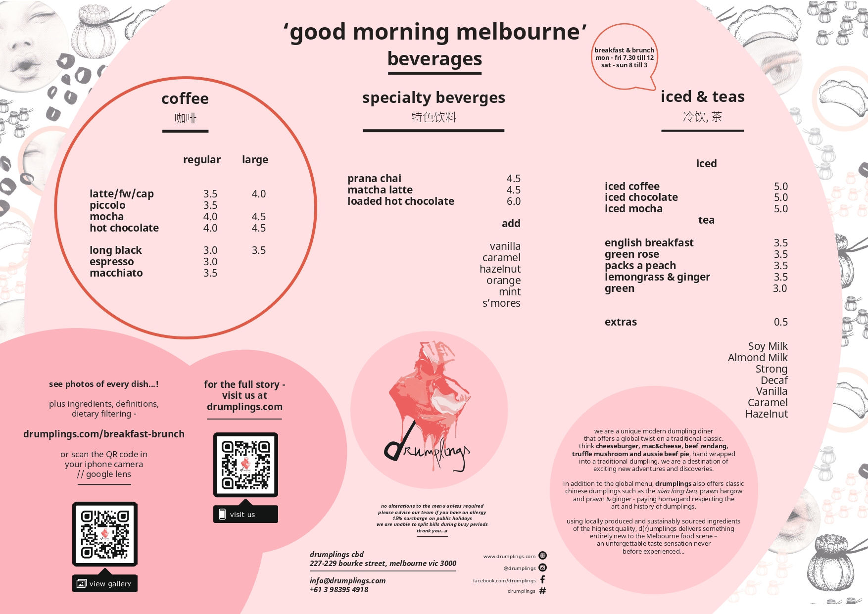Breakfast Menu (Coffee) Back June 19_page-0001.jpg