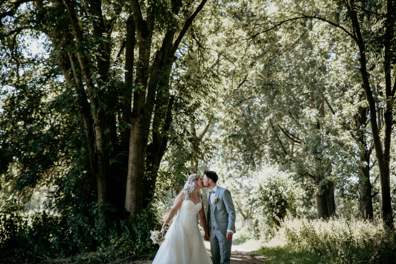 Sannaz Photography trouwen Loevestein Poederoijen (4).jpg
